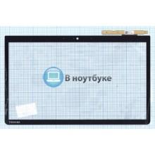 Сенсорное стекло (тачскрин) Toshiba  13.3 42.1133.409.203 черный
