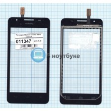 Сенсорное стекло (тачскрин) Huawei Ascend G510 черный