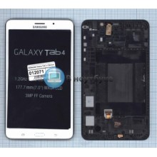 Модуль (матрица + тачскрин) SAMSUNG Galaxy Tab 4 7.0 SM-T231 белый