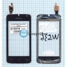 Сенсорное стекло (тачскрин) Philips Xenium W536 черное