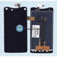 Модуль (матрица+тачскрин) Acer Liquid S1 черный