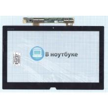 Сенсорное стекло (тачскрин) Sony VAIO Duo 13 SVD1321 черный