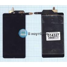 Модуль (матрица + тачскрин) Nokia Lumia 535 черный