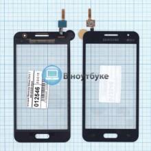 Сенсорное стекло (тачскрин) Samsung Galaxy Core 2 SM-G355H черное