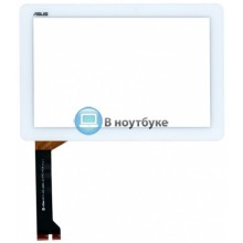 Сенсорное стекло (тачскрин) Asus ME102 белый