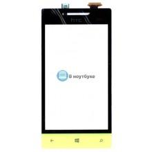 Сенсорное стекло (тачскрин) HTC 8S A620e черный + желтый