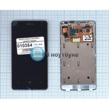 Модуль (матрица+тачскрин) Nokia Lumia 800 (с рамкой) черный