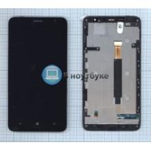 Модуль (матрица+тачскрин) Nokia Lumia 1320 (с рамкой) черный