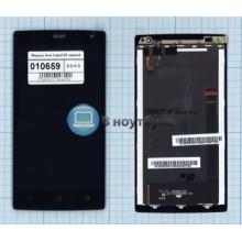 Модуль (матрица+тачскрин) Acer Liquid Z5 черный
