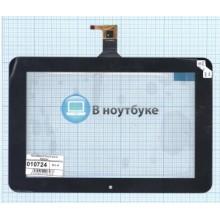 Сенсорное стекло (тачскрин) WGJ9002-V3 черный