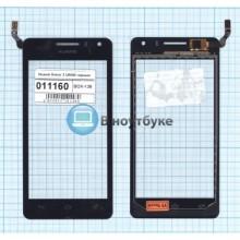 Сенсорное стекло (тачскрин) Huawei Honor 2 U9508 черный