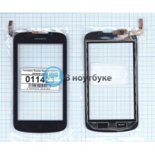 Сенсорное стекло (тачскрин) Huawei Ascend G300 с рамкой серый
