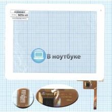 Сенсорное стекло (тачскрин) PB97A8505-T970-T971-L белый