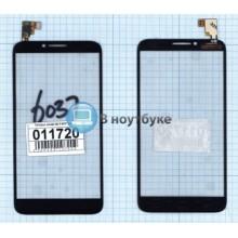Сенсорное стекло (тачскрин) Alcatel Idol 2 6037 черный