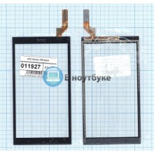 Сенсорное стекло (тачскрин) HTC Desire 700 черное