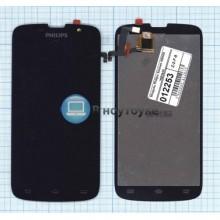 Модуль (матрица + тачскрин) Philips Xenium W8560 черный