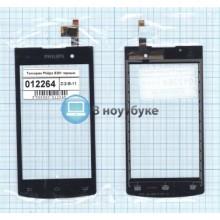 Сенсорное стекло (тачскрин) Philips S301 черное