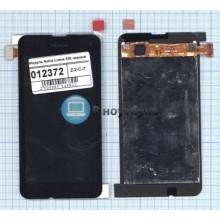 Модуль (матрица+тачскрин) Nokia Lumia 530 черный