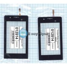 Сенсорное стекло (тачскрин) Philips Xenium X703 черное