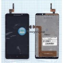 Модуль (матрица + тачскрин) Lenovo IdeaPhone S890 черный