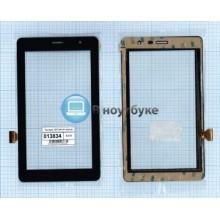 Сенсорное стекло (тачскрин) YDT1241-A1 черный