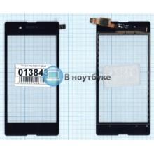 Сенсорное стекло (тачскрин) Sony Xperia E3 черный