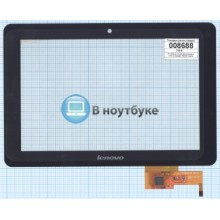 Сенсорное стекло (тачскрин) Lenovo Ideapad V2010A черное