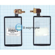 Сенсорное стекло (тачскрин) HTC Desire G7 A8181 черное