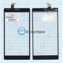 Сенсорное стекло (тачскрин) Nokia Lumia 1520 черный