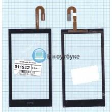 Сенсорное стекло (тачскрин) HTC Desire 610 black
