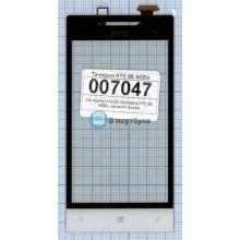 Сенсорное стекло (тачскрин) HTC 8S A620e черный + белый