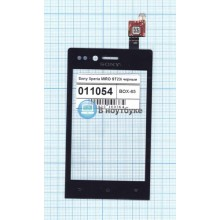 Сенсорное стекло (тачскрин) Sony Xperia MIRO ST23i черный