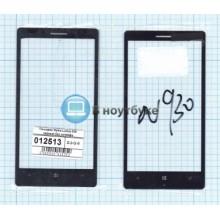 Стекло Nokia Lumia 930 черное без шлейфа