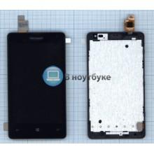 Модуль (матрица + тачскрин) Microsoft Lumia 532 Dual Sim черный с рамкой