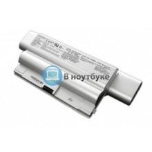 Аккумуляторная батарея BPS8 для ноутбука Sony VAIO VGN-FZ 7200mah серебристая OEM