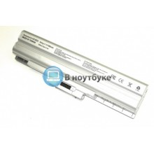 Аккумуляторная батарея VGP-BPS13 для ноутбука Sony Vaio VGN-AW, CS, FW серий 7800mah серебристая OEM