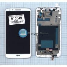 Модуль (матрица + тачскрин) LG G2 D802 белый с рамкой