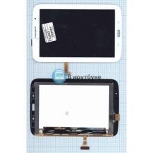 Модуль (матрица + тачскрин) Samsung Galaxy Tab 8.0 N5100 N5110 белый Wi-fi Version