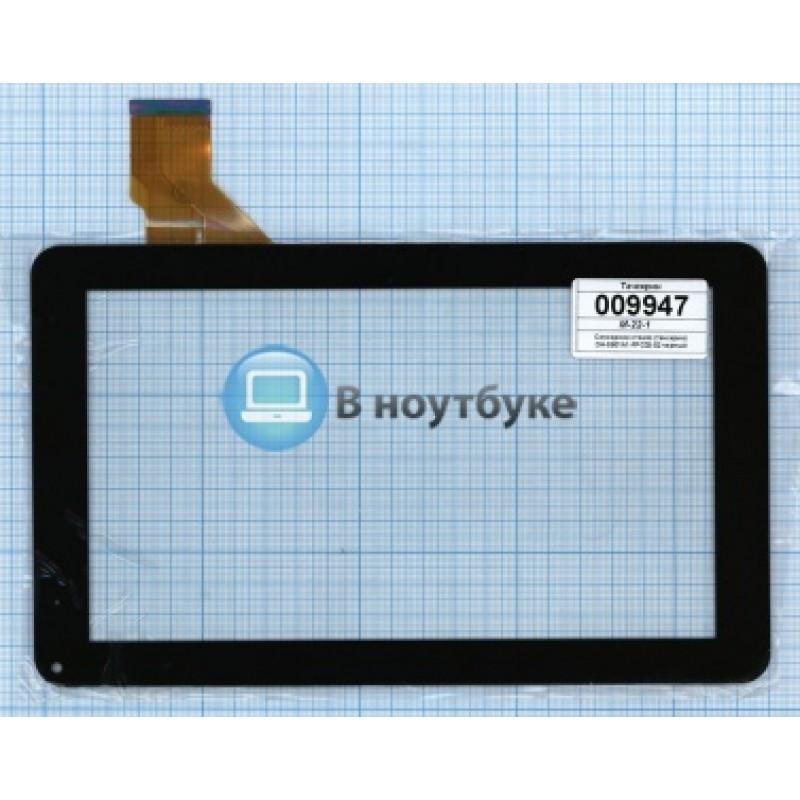 Сенсорное стекло (тачскрин) DH-0901A1-FPC02-02 черный
