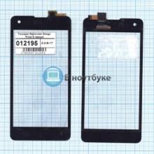Сенсорное стекло (тачскрин) Highscreen Omega Prime S черный