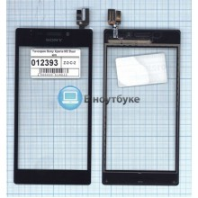Сенсорное стекло (тачскрин) Sony Xperia M2 Dual sim черное