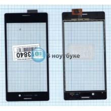 Сенсорное стекло (тачскрин) Sony Xperia M4 Aqua черный