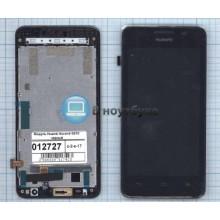 Модуль (матрица + тачскрин) Huawei Ascend G510 с рамкой черный