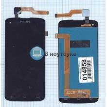 Модуль (матрица+тачскрин) Philips Xenium I908 черный