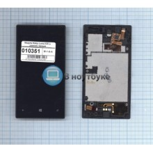 Модуль (матрица+тачскрин) Nokia Lumia 520 (с рамкой) черный