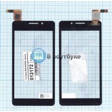 Сенсорное стекло (тачскрин) DNS S4503Q черный