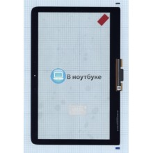 Сенсорное стекло (тачскрин) HP Spectre Pro x360 G1 черное